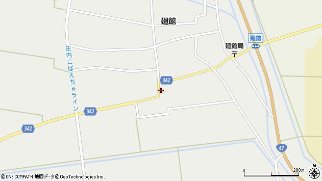 山形県東田川郡庄内町廻館館舎147周辺の地図