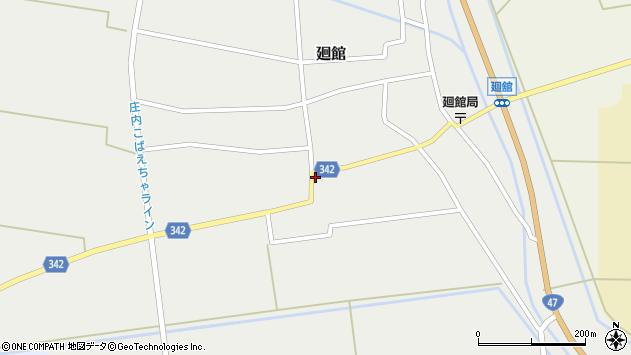 山形県東田川郡庄内町廻館館舎148周辺の地図