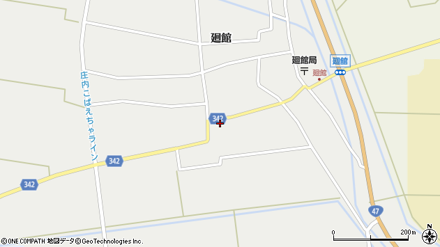 山形県東田川郡庄内町廻館館舎149周辺の地図