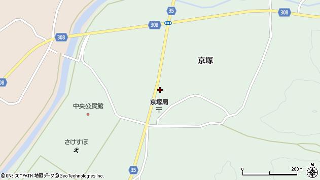 山形県最上郡鮭川村京塚1242周辺の地図