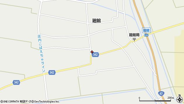 山形県東田川郡庄内町廻館館舎167周辺の地図