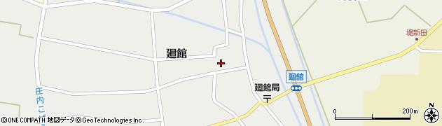 山形県東田川郡庄内町廻館館舎46周辺の地図