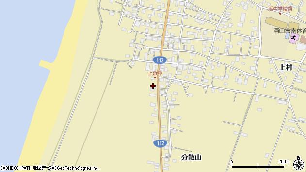 山形県酒田市浜中分散山274周辺の地図
