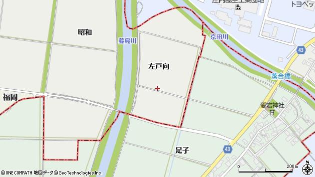 山形県酒田市広野左戸向周辺の地図