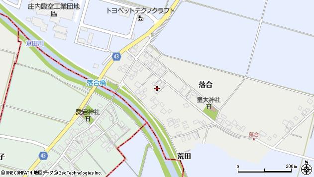 山形県東田川郡庄内町落合落合112周辺の地図