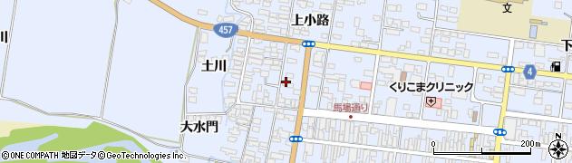 宮城県栗原市栗駒岩ケ崎上小路周辺の地図