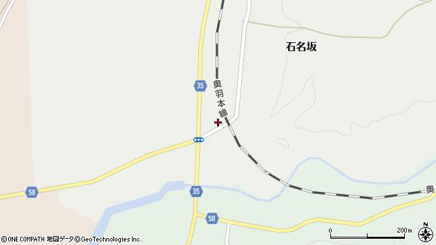 山形県最上郡鮭川村石名坂631周辺の地図