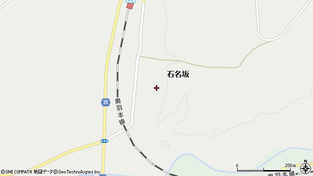 山形県最上郡鮭川村石名坂34周辺の地図