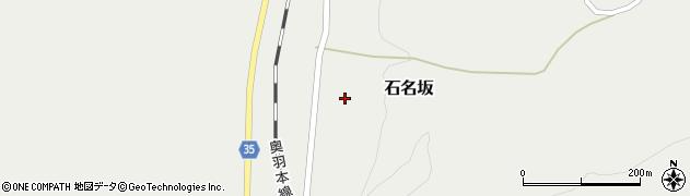 山形県最上郡鮭川村石名坂31周辺の地図