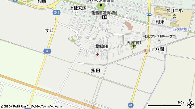 山形県東田川郡庄内町払田増穂田43周辺の地図