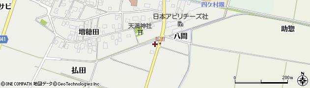 山形県東田川郡庄内町払田八間周辺の地図