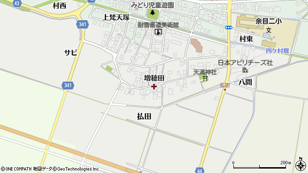 山形県東田川郡庄内町払田増穂田37周辺の地図