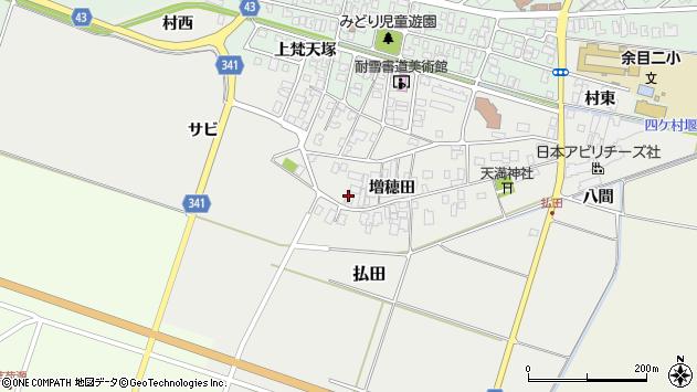 山形県東田川郡庄内町払田増穂田98周辺の地図