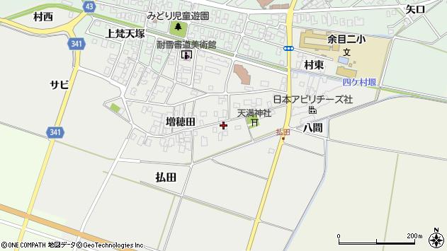 山形県東田川郡庄内町払田増穂田18周辺の地図