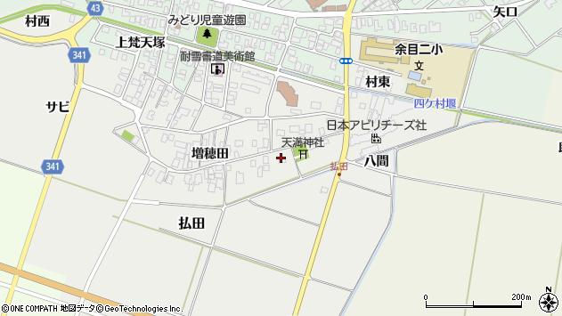 山形県東田川郡庄内町払田増穂田周辺の地図