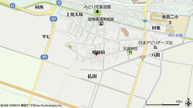 山形県東田川郡庄内町払田増穂田104周辺の地図