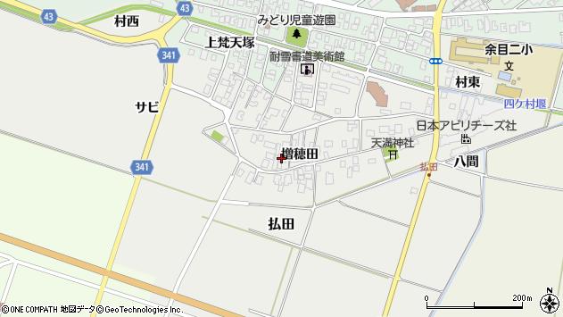 山形県東田川郡庄内町払田増穂田103周辺の地図