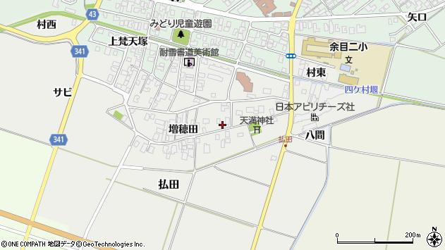 山形県東田川郡庄内町払田増穂田81周辺の地図
