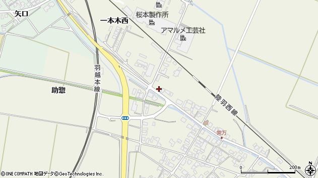 山形県東田川郡庄内町常万大乗向11周辺の地図