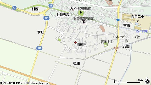 山形県東田川郡庄内町払田増穂田68周辺の地図
