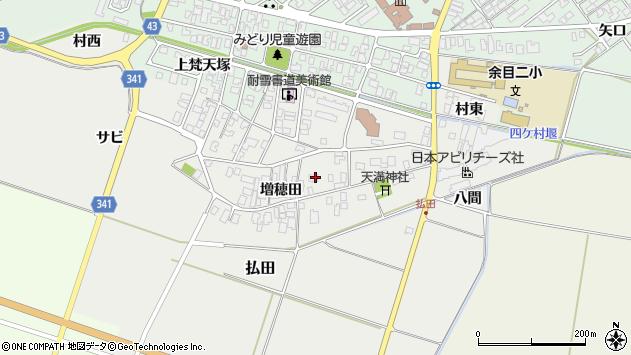 山形県東田川郡庄内町払田増穂田113周辺の地図