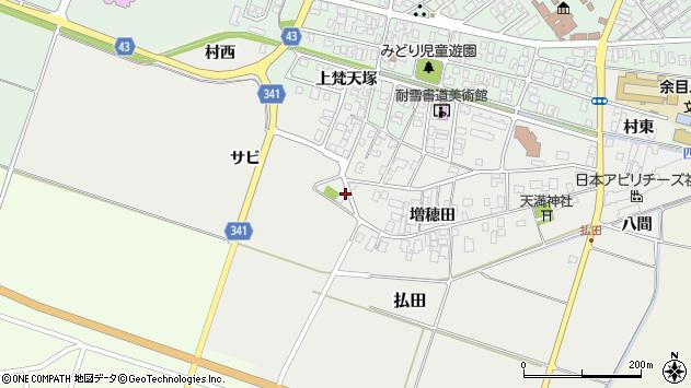 山形県東田川郡庄内町払田村西62周辺の地図