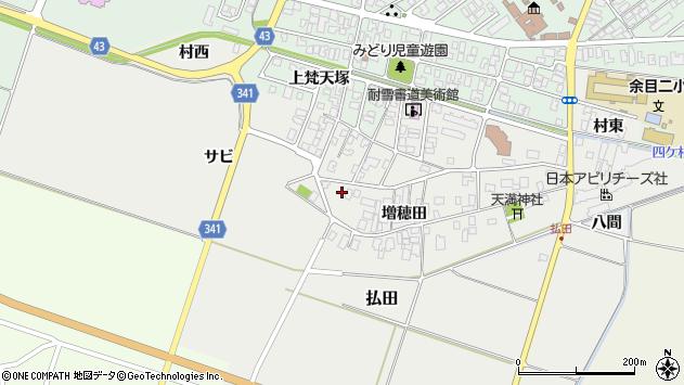 山形県東田川郡庄内町払田増穂田65周辺の地図