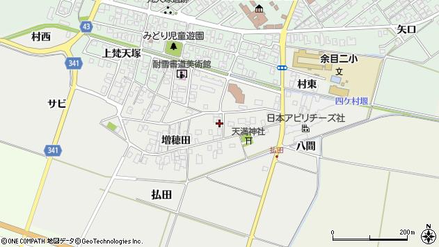 山形県東田川郡庄内町払田増穂田83周辺の地図
