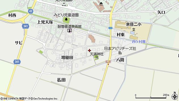 山形県東田川郡庄内町払田増穂田124周辺の地図