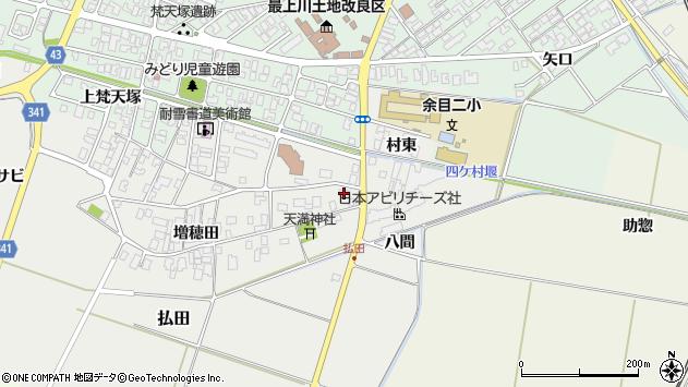 山形県東田川郡庄内町払田村東24周辺の地図