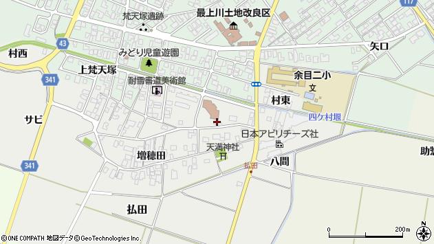 山形県東田川郡庄内町払田サビ45周辺の地図