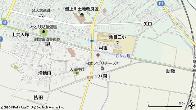山形県東田川郡庄内町払田村東23周辺の地図