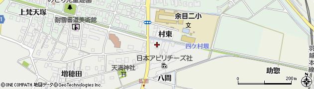山形県東田川郡庄内町払田村東周辺の地図