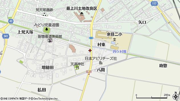 山形県東田川郡庄内町払田村東34周辺の地図