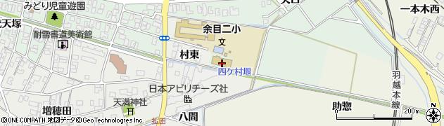 山形県東田川郡庄内町余目矢口35周辺の地図
