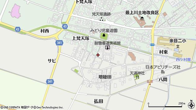 山形県東田川郡庄内町払田サビ69周辺の地図