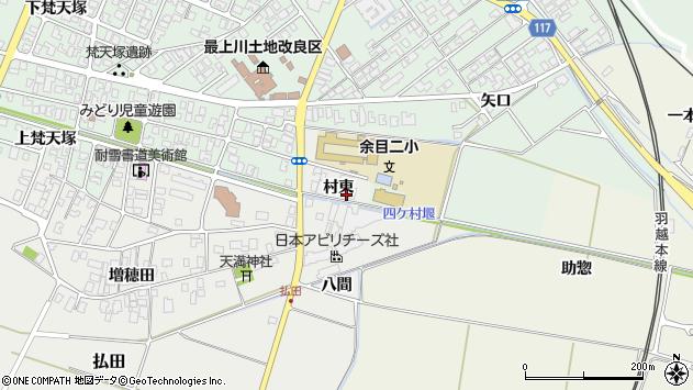 山形県東田川郡庄内町払田村東46周辺の地図