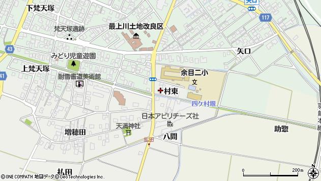 山形県東田川郡庄内町払田村東40周辺の地図