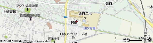 山形県東田川郡庄内町払田村東45周辺の地図