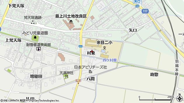 山形県東田川郡庄内町払田村東44周辺の地図
