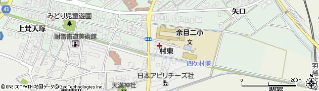 山形県東田川郡庄内町払田村東42周辺の地図