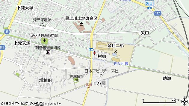 山形県東田川郡庄内町払田村東39周辺の地図
