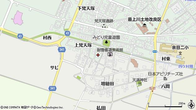 山形県東田川郡庄内町余目上梵天塚103周辺の地図