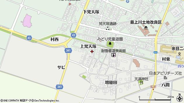 山形県東田川郡庄内町余目上梵天塚99周辺の地図