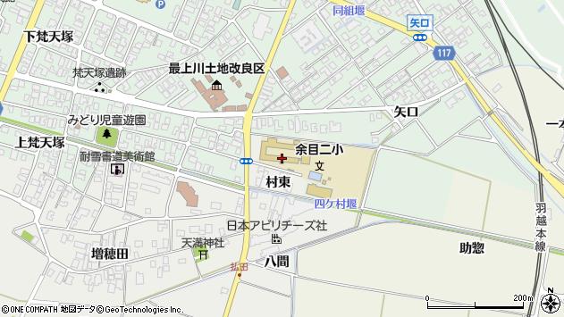 山形県東田川郡庄内町払田村東68周辺の地図