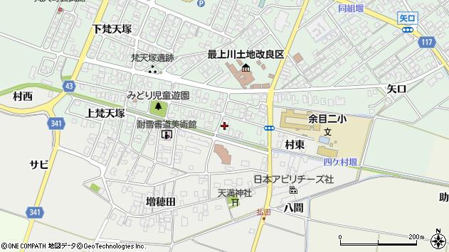 山形県東田川郡庄内町余目梵天塚56周辺の地図