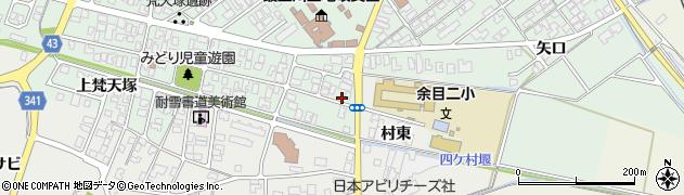 山形県東田川郡庄内町余目梵天塚21周辺の地図