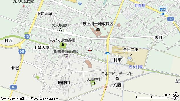 山形県東田川郡庄内町余目梵天塚57周辺の地図