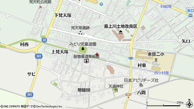 山形県東田川郡庄内町余目梵天塚100周辺の地図