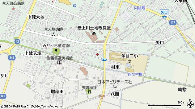 山形県東田川郡庄内町余目梵天塚22周辺の地図